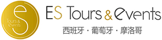 西班牙ES Tours & Events 旅行社